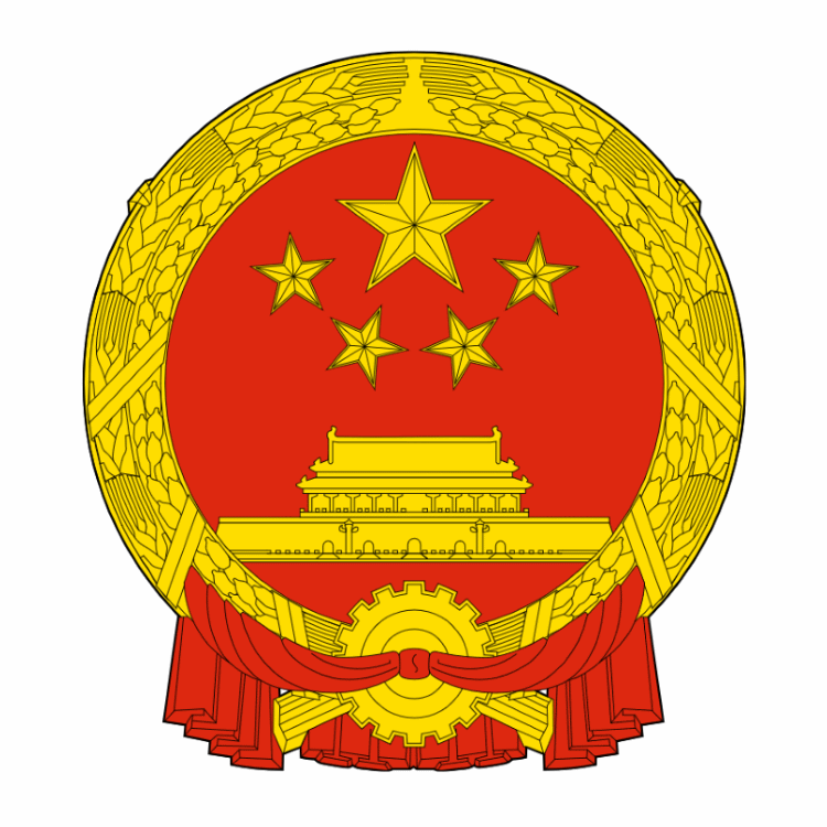 Badge of China