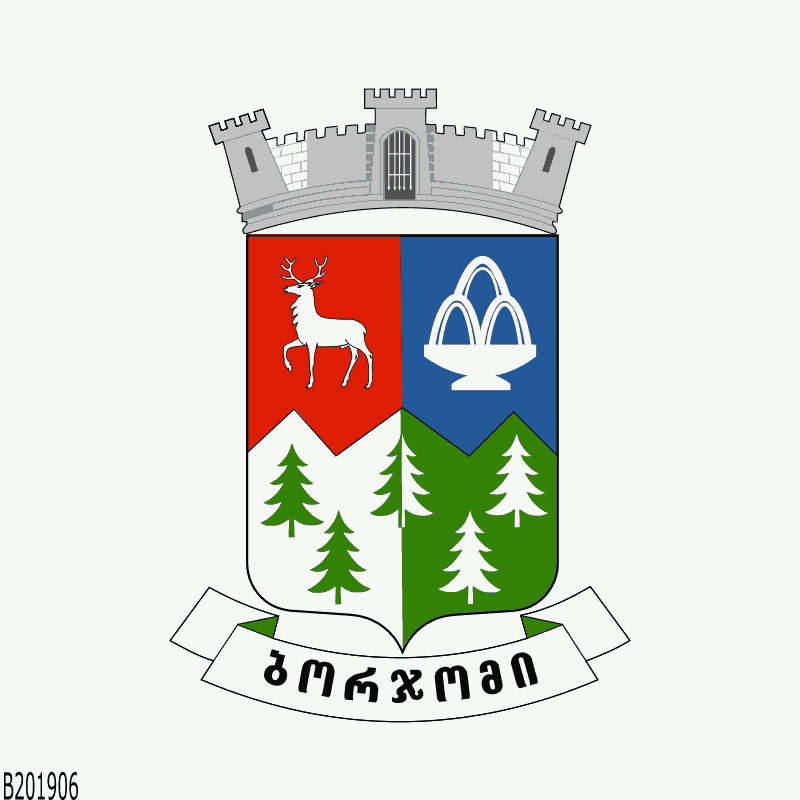 Badge of Borjomi Municipality