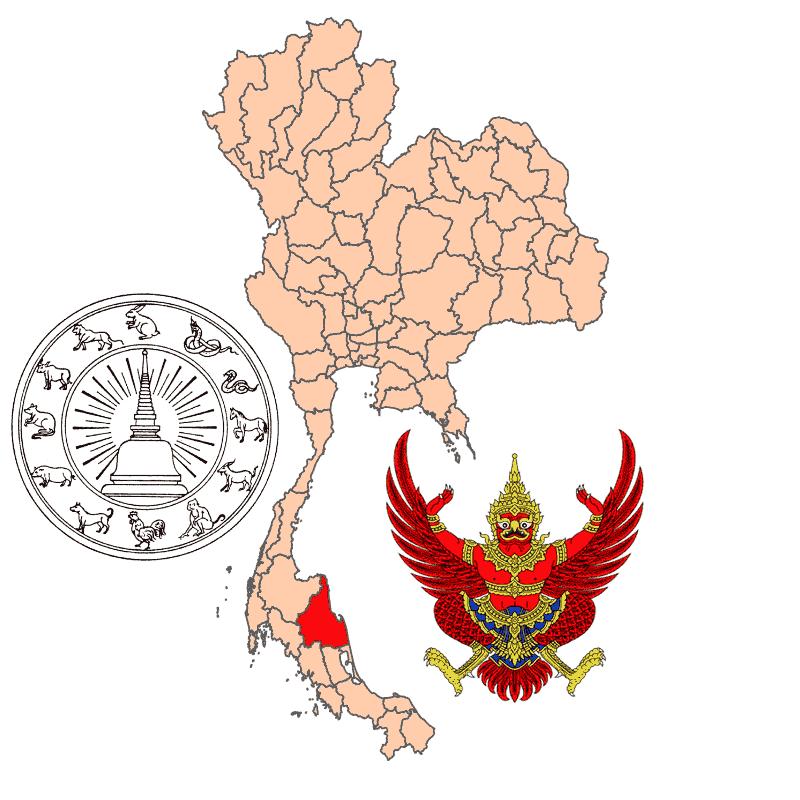 Badge of Nakhon Si Thammarat Province