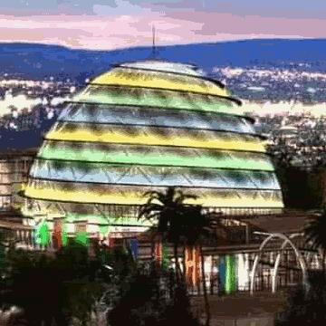 Badge of Kigali City