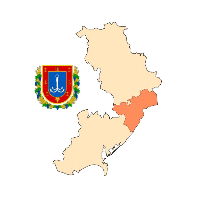 Badge of Odesa Rayon