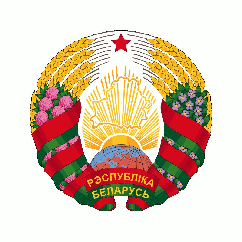 Badge of Belarus